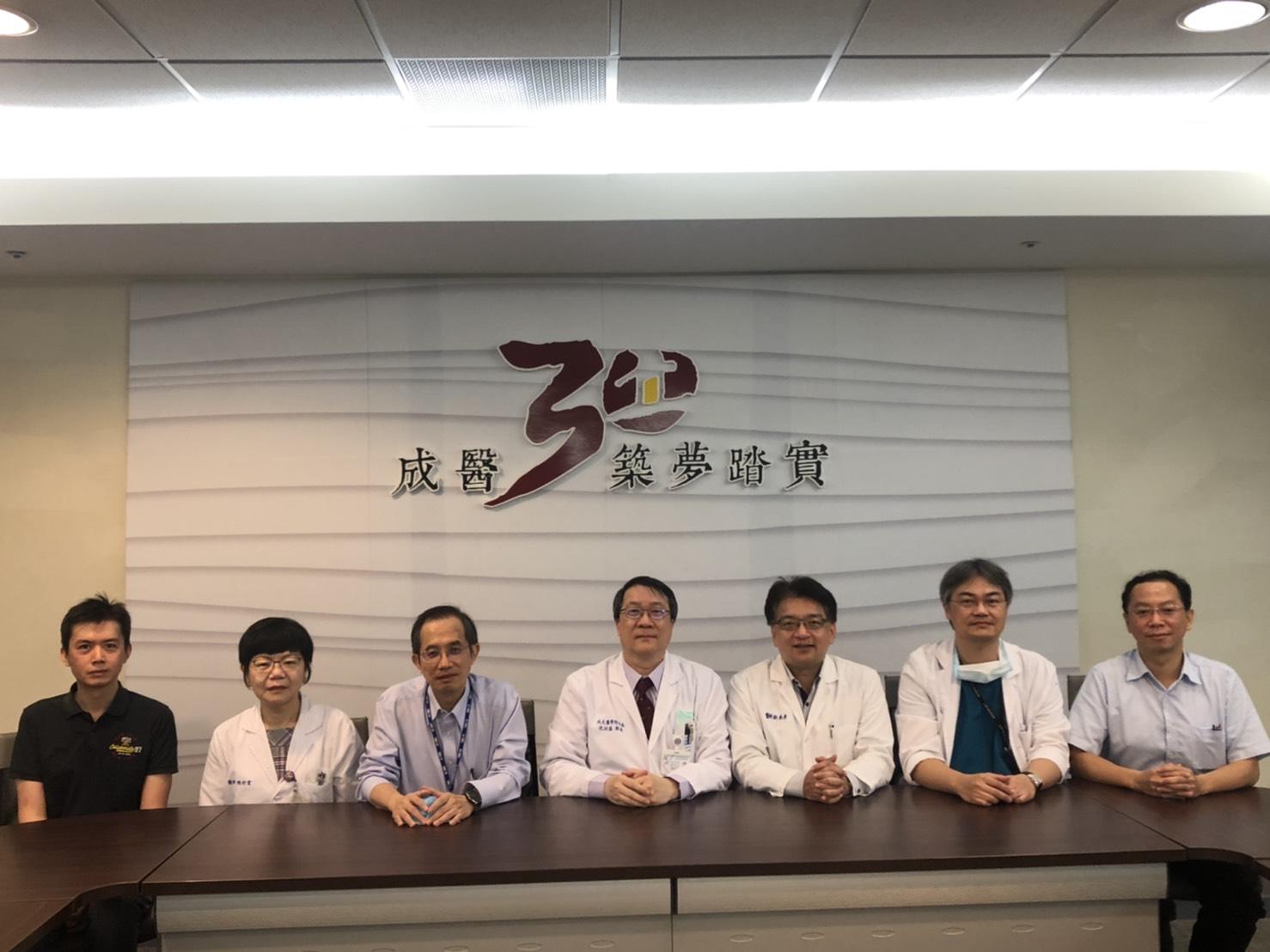 成大細胞治療中心iPSC團隊