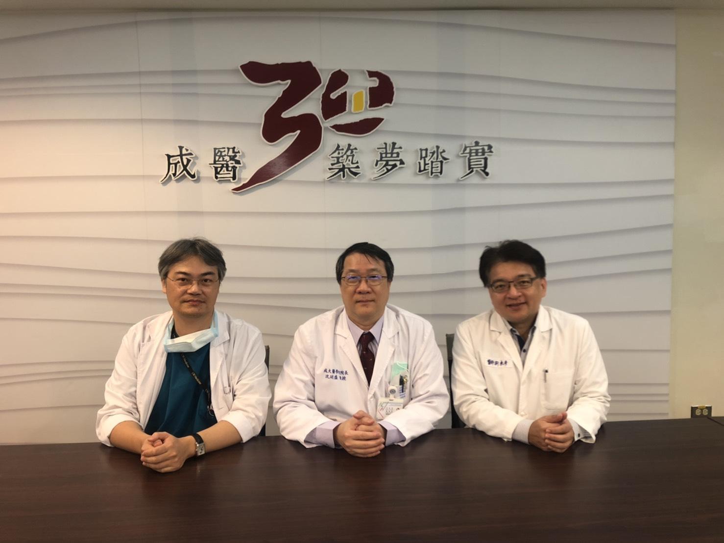 成大醫院細胞治療中心團隊_2